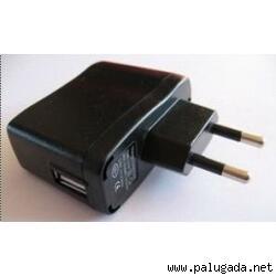Charger USB MP3-MP4-Speaker Portable (tidak termasuk kabel)