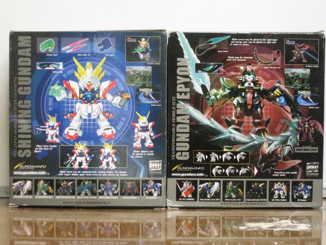 SD Gundam Bandai (Action Figure)