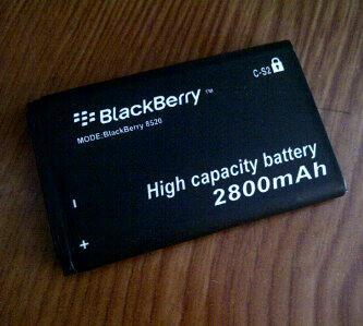 baterai batre blackberry doble power high capasity apollo gemini dakota 2800mAh jogja