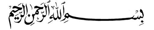¤¤Selamat Berpuasa 1439 H. Marhaban Ya Ramadhan¤¤