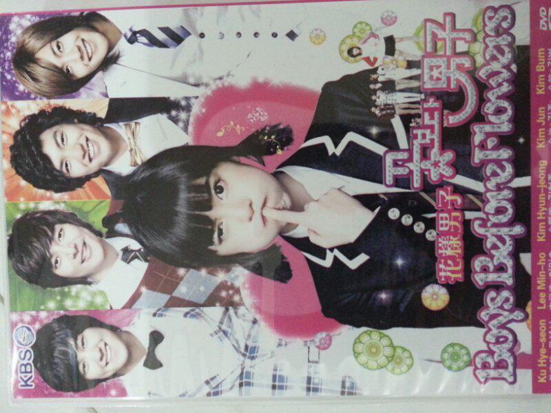 Jual DVD korea asli Boys Bwfore Flowers