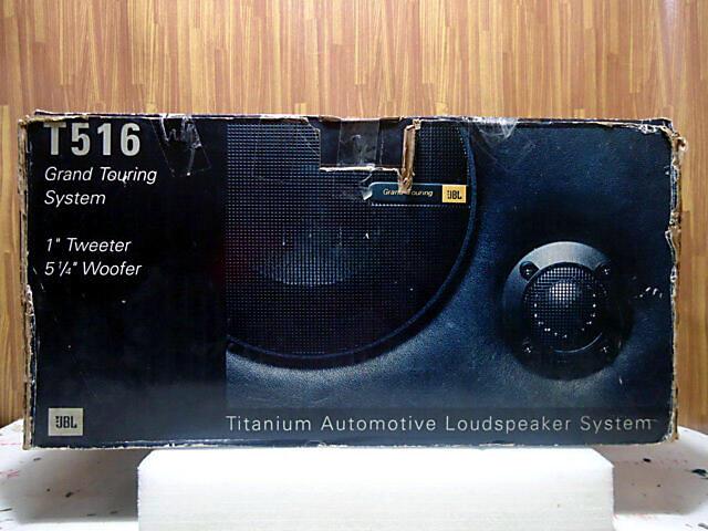 SPEKER SPLIT JBL TITANIUM T-516 KONDISI (NOS) (malang)