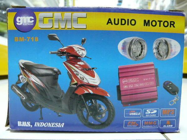 JUAL ALARM DAN AUDIO MOTOR GMC