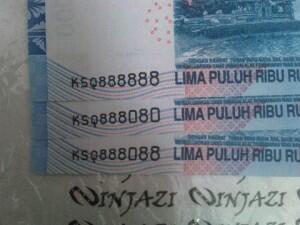 UANG 50RB SERI UNIK; KSQ888888