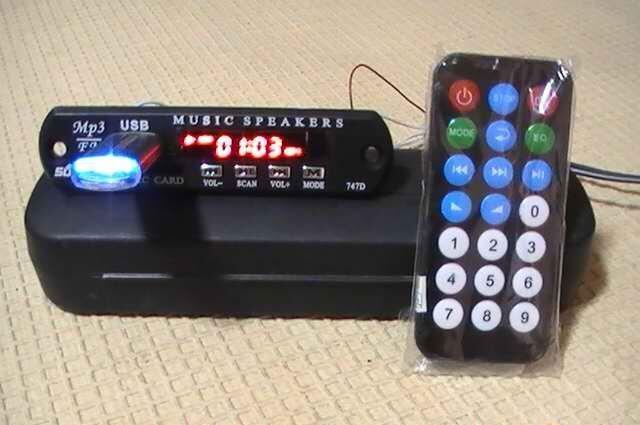 HU CLARION CD /MP3 DB-356 MP (malang)