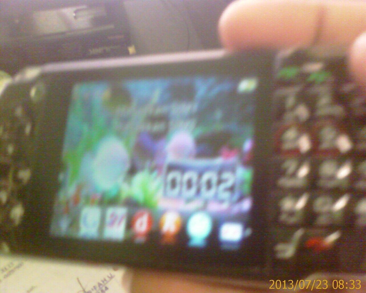 game hp micxon ix3