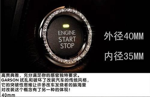 Engine Start berbagai merk dan Aksesorisnya
