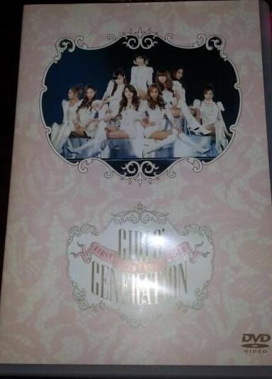 Dijual Girls Generation /SNSD Japan First Tour 2011 Original Japan (segel)
