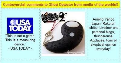 Alat Pendeteksi Hantu Buatan Jepang Kaskus