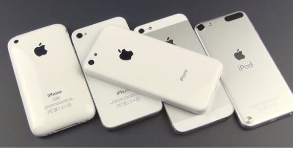 IPHONE 5S AKAN DIRILIS 20 SEPTEMBER 2013