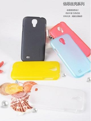 Leather Case/Hardcase/Cover For Samsung Galaxy S4/S4 Active/S4 Mini # Low Price #