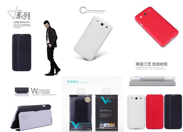 ☆ LG Original Case OPTIMUS G Pro/G,Optimus L7/L7II,L9,Nexus 4 ☆