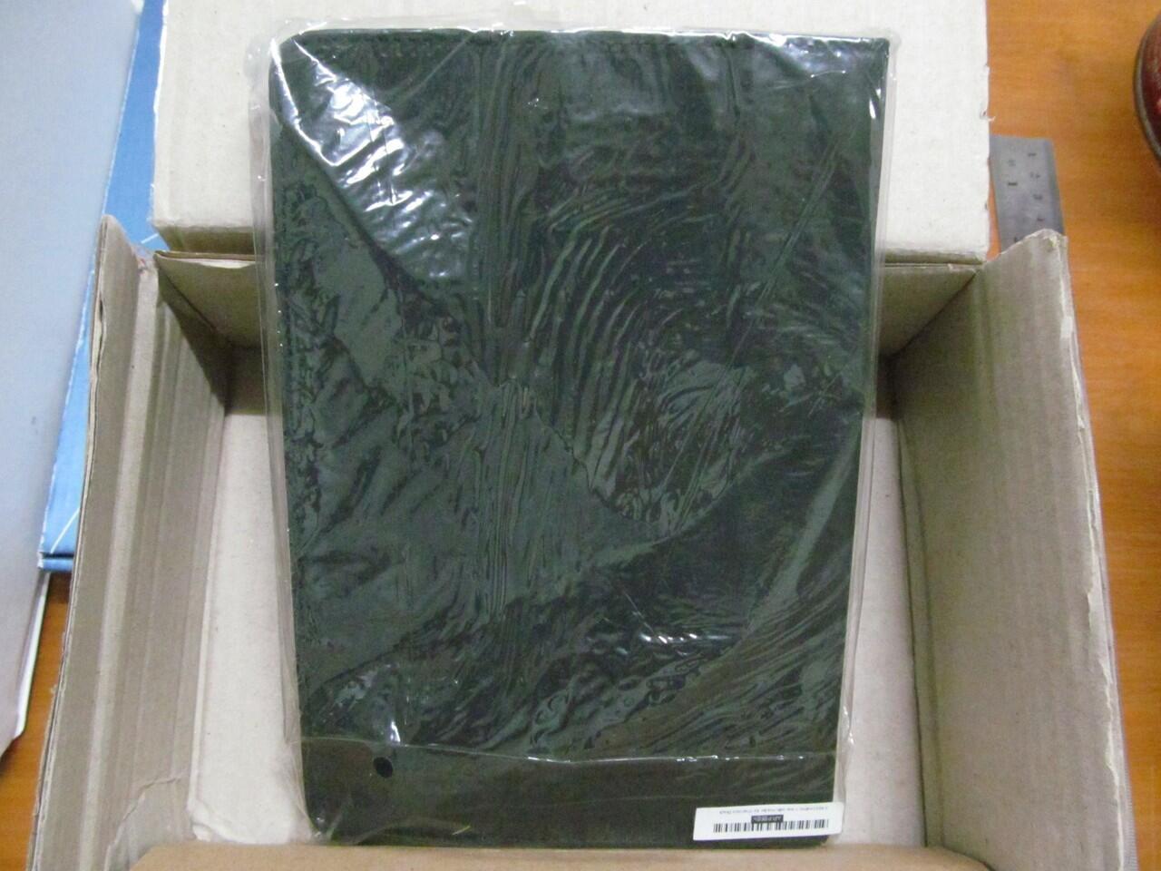 Leather Case untuk iPad Mini