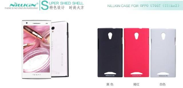 Hardcase NILIKIN SUPER SHIELD Oppo Find Way U7015T