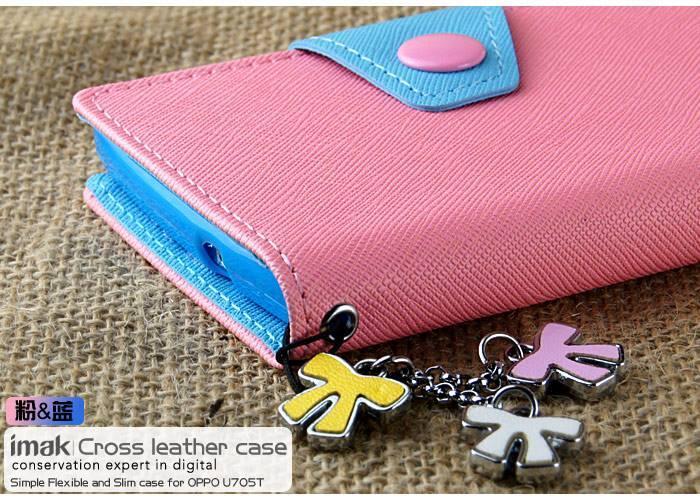 Leathercase IMAK CROSS Oppo Find Way U7015T
