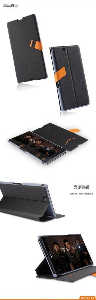 Leathercase BASEUS FAITH Sony Xperia Z Ultra C6802