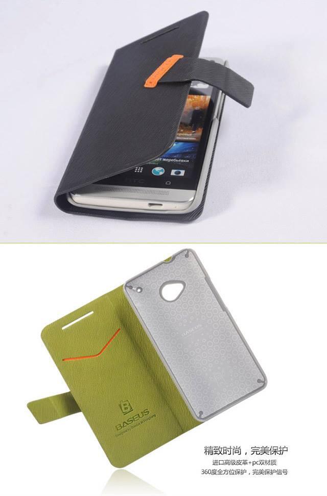 Leathercase BASEUS FAITH HTC One M7