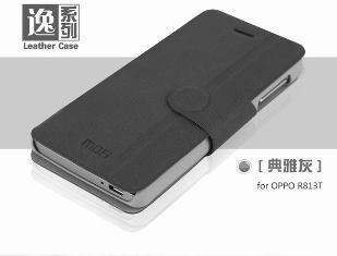 Leathercase MOFI STAND Oppo Piano R8113T