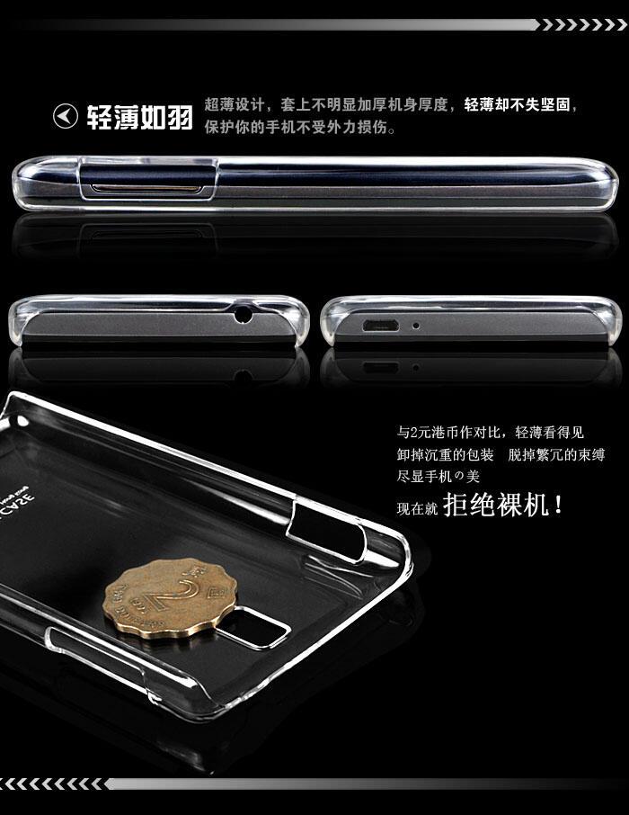 Hardcase IMAK CRYSTAL Oppo Piano R8113T