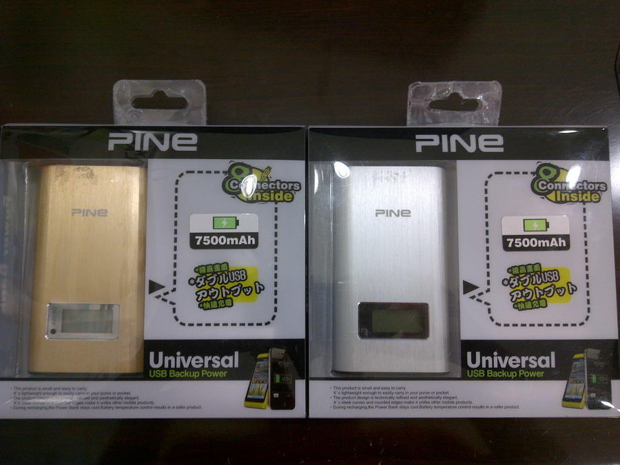POWERBANK PINE all type with LCD No 1, TOP QUALITY & BEST PRICES