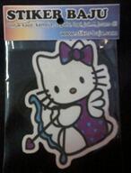 Stiker Baju, Sticker Baju, Emblem, Patches, Stiker Kain, Sticker Kain, Jersey Bola