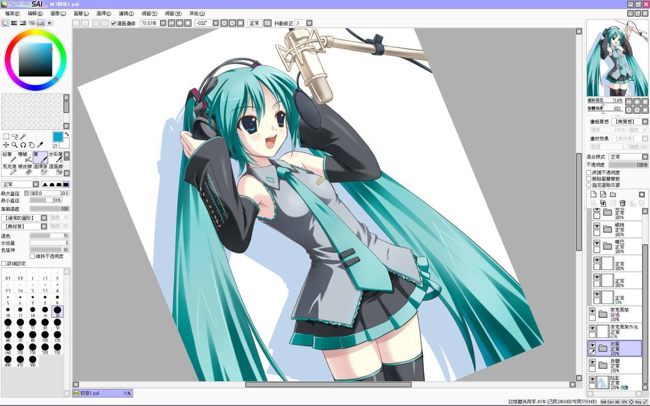 Perbedaan paint tool sai dengan manga studio