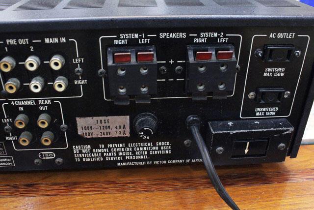 Amplifier Jvc Vn-900