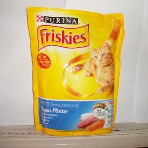 Jual Friskies Cat Food Murah Bisa Kirim