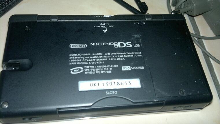 [JUAL]Nintendo DS Lite jual murah saja Daerah Semarang