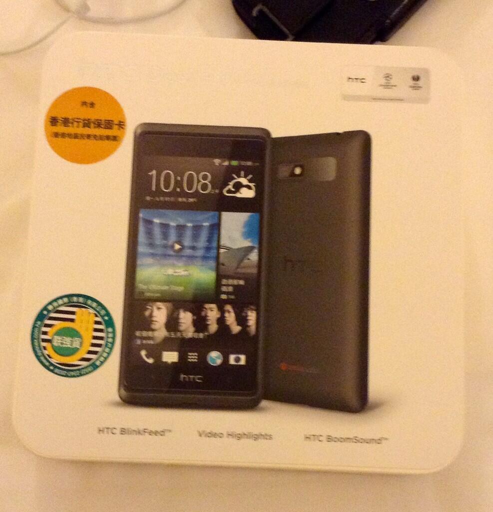 BNIB HTC DESIRE 600 dual sim GSM-GSM 8gb black