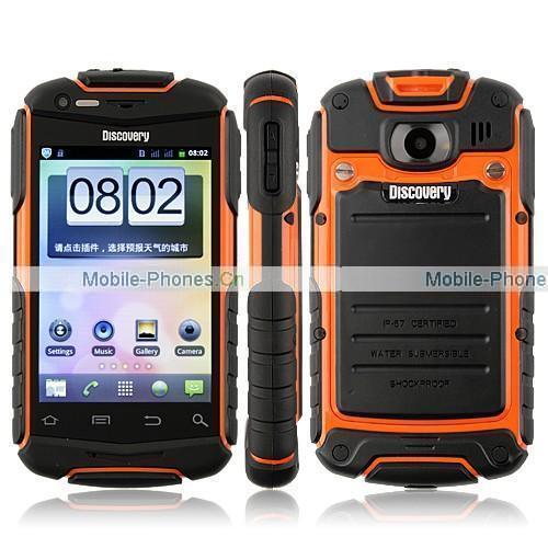HP Discovery V5 Outdoor Phone- KEREN ABIS BRO