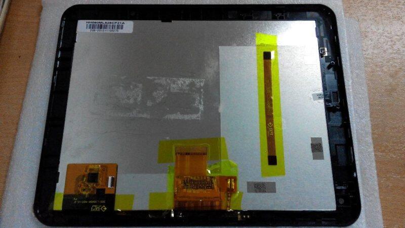 "Jual LCD Axioo PicoPad 8"""