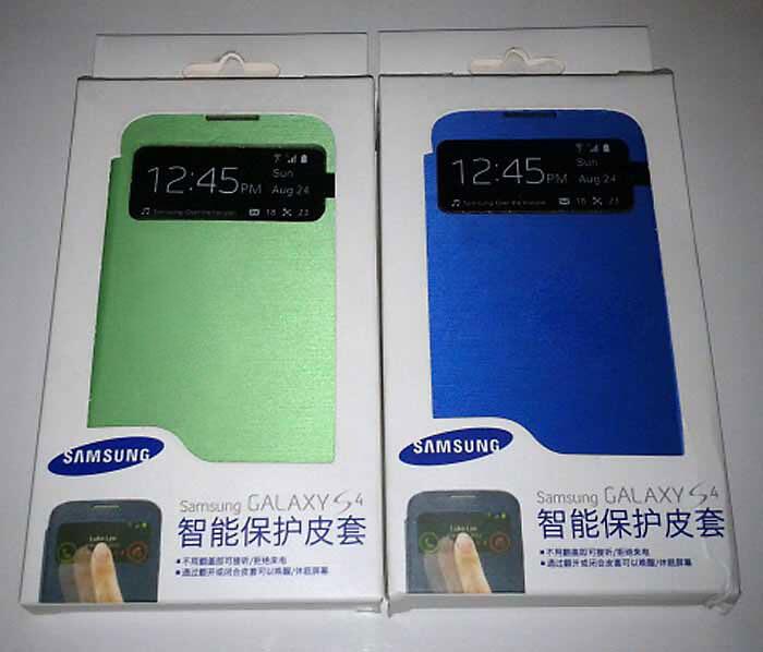 ★★★ S VIEW COVER Ori 7 Warna SAMSUNG Galaxy S4 & FLIP Cover Landscape ★★★ Case Jogja