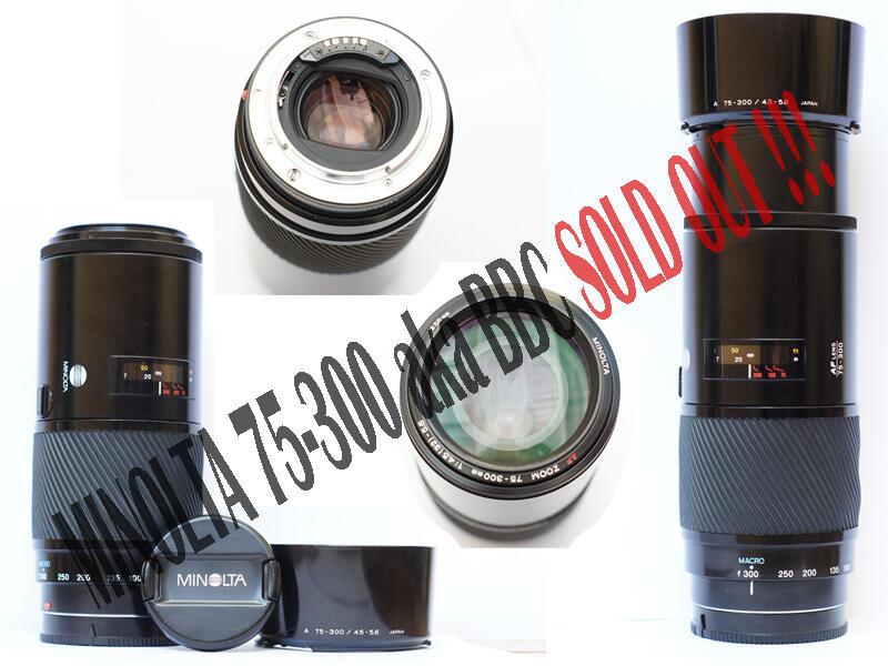 WTS - Lensa For Sony : Minolta 75-300 aka Big Beercan