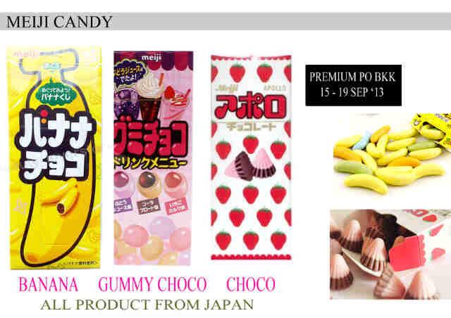 Snack Import Rasa Bintang 5 Harga Kaki 5
