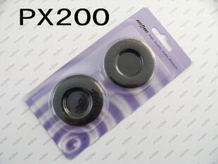 [Reinzer]Hiegi Earpad / Busa Replacement untuk Sennheiser PX80|PX100|PX200