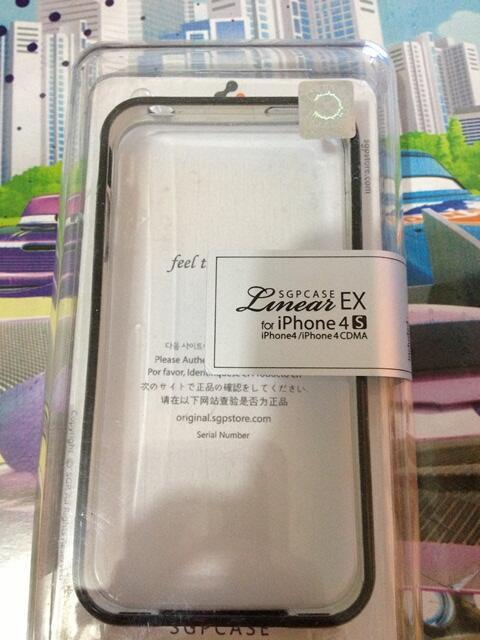 Sell Hardcase for iphone 4 Merk Nexxone