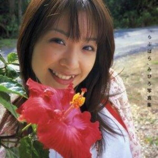7 Artis Film Porno Jepang Tercantik Menurut Ane, Setuju ? | KASKUS