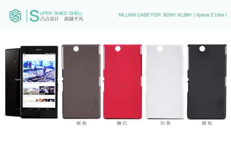 NILLKIN Case SAMSUNG Galaxy CORE, NOTE3,GRAND DUOS, LENOVO K900, SONY XPERIA Z ULTRA