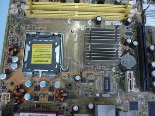 Motherboard LGA 775 Asus P5GC-MX/1333 + HSF Tembaga Branded