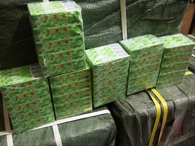 Pi Kang Shuang, Salep Hijau Original Dengan Khasiat Ampuh Buat Penyakit Kulit