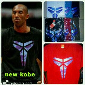new kobe shirt