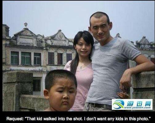 Mari Ngakak Ala Sotosop China
