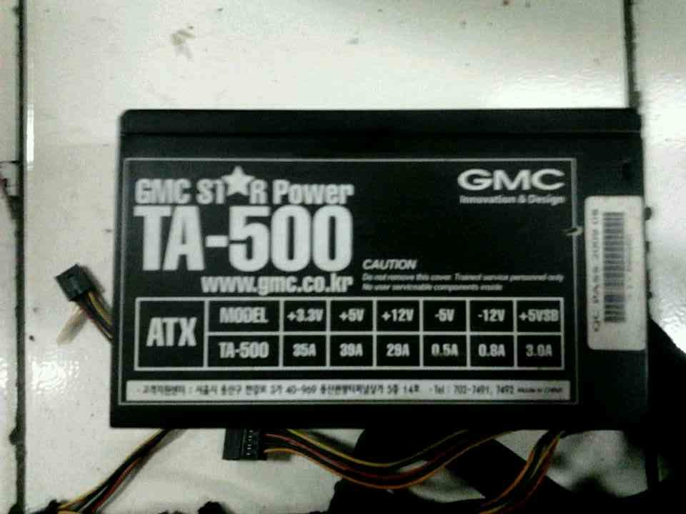 Jual Power Supply PSU PURE 500W Bandung