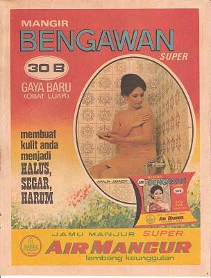 Poster Iklan Jaman Dulu di Indonesia [+PIC]