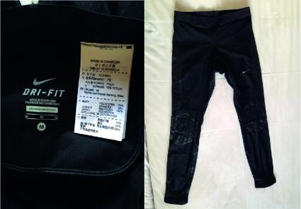 NIKE SWIFT DRI-FIT RUNNING TIGHT PANTS FOR WOMEN