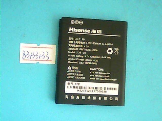 Batere Smartfren AndroMax 3.5 inch