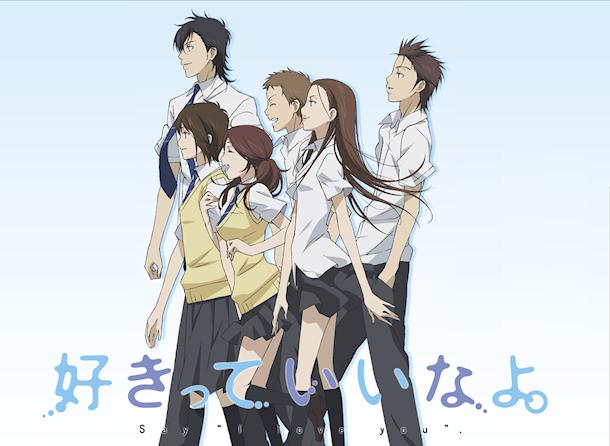 5 Film Anime Kartun  Jepang Yang Mengharukan  KASKUS