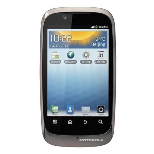 Motorola Fire XT530 - Dark Titanium