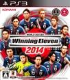 Jasa Isi Game PS 3 MALANG